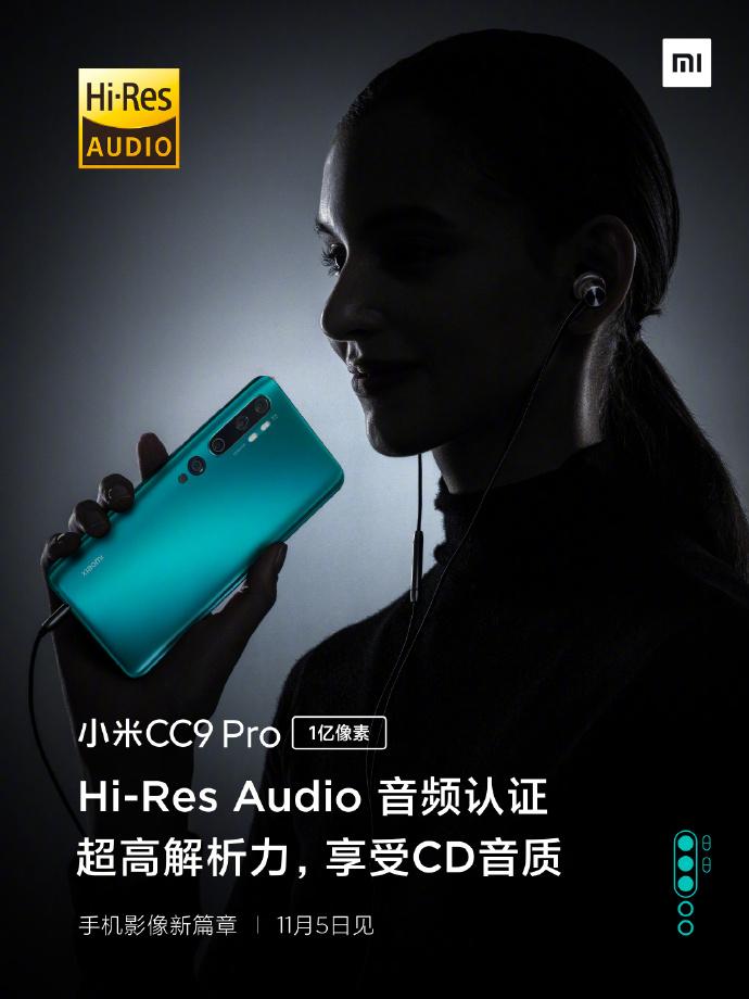 تجربه صدایی بینظیر با CC9 Pro!