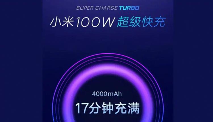 شارژر 100 واتی شیائومی؛ از 0 به 100 در 17 دقیقه!