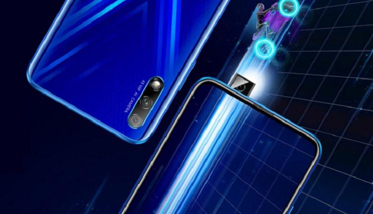 Huawei Y9s؛ گوشی جدید هواوی در راه است