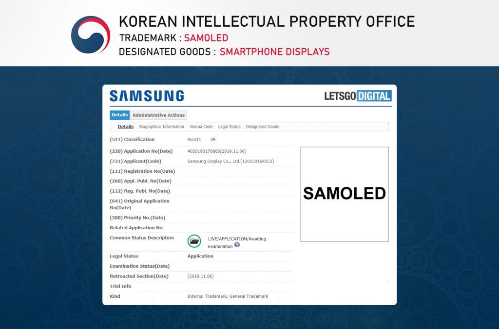SAMOLED؛ نسل جدید نمایشگرهای سامسونگ!