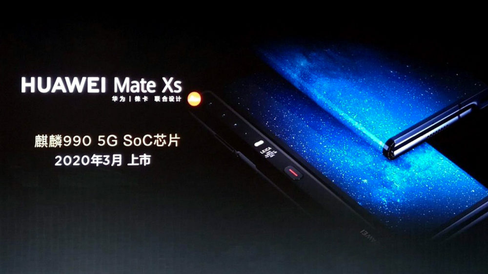 هواوی Mate Xs با فست شارژ 65 واتی و نمایشگر ثانویه!