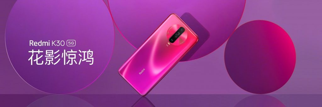 رونمایی از Redmi K30 5G؛ اولین گوشی شیائومی با صفحه نمایش 120Hz